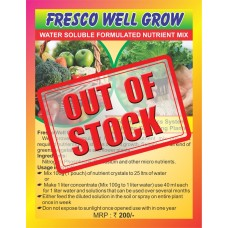 Well Grow Plant Food (100 Grams)